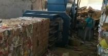 废纸箱打包机上料系统之传送带堵塞的处理方法
